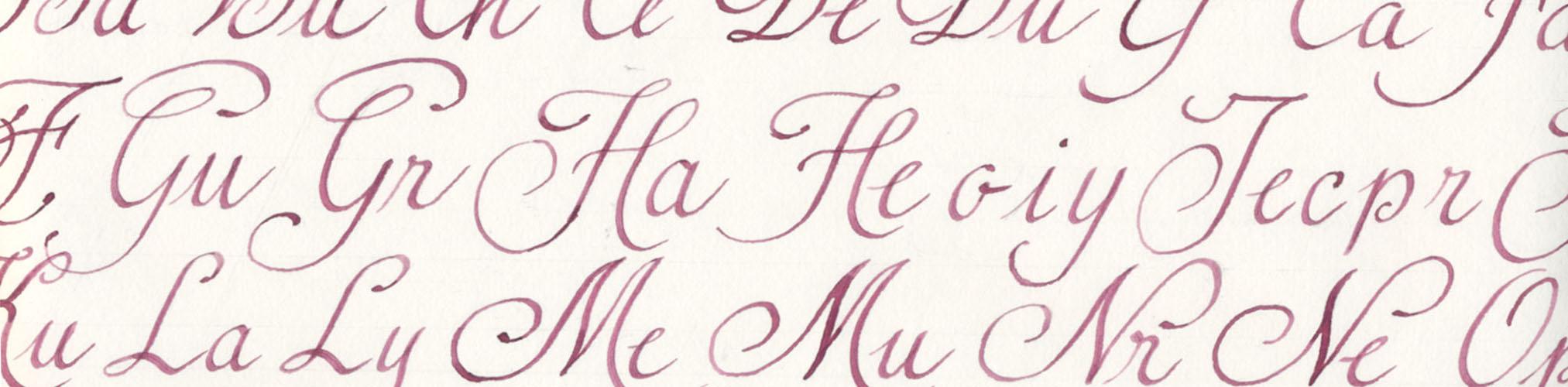 Atelier Elke Eickhoff Kalligraphie lang